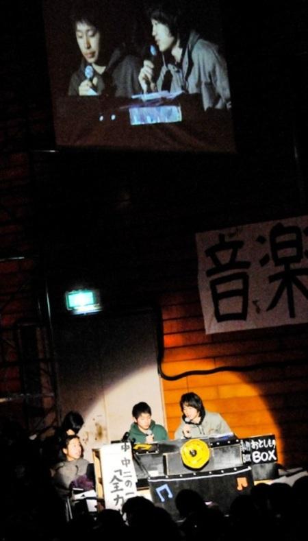 20091223ongakusai011j21