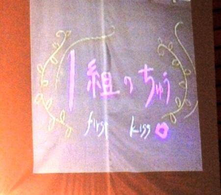 20091223ongakusai015h11