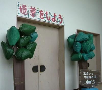jiyunomori20050413007
