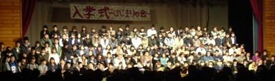 jiyunomori20050413012