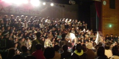 jiyunomori20050413013