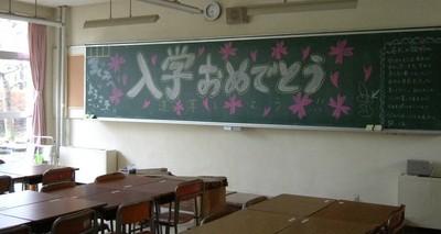 jiyunomori20050413015