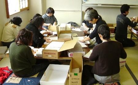 jiyunomori20050416-20