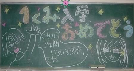 jiyunomori20050416-h1-1