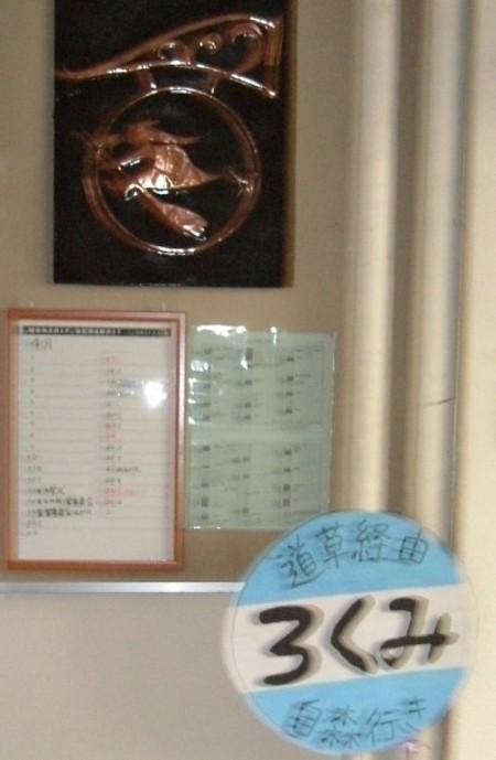 jiyunomori20050416-h1-3-1