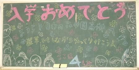 jiyunomori20050416-h1-4