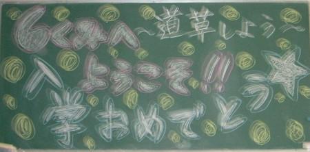 jiyunomori20050416-h1-6