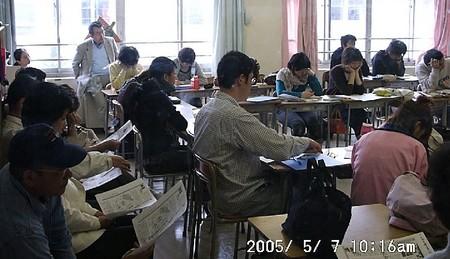 jiyunomori2005050711