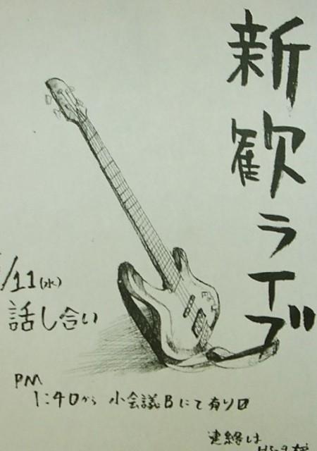 jiyunomori2005050715