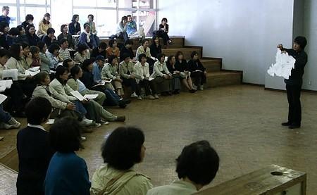 jiyunomori2005050721