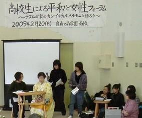 jiyuunomori20050220007