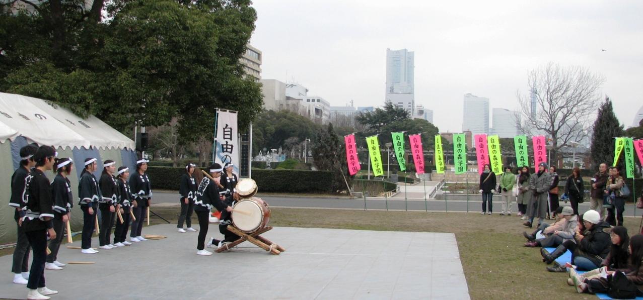 20100201yokohama400