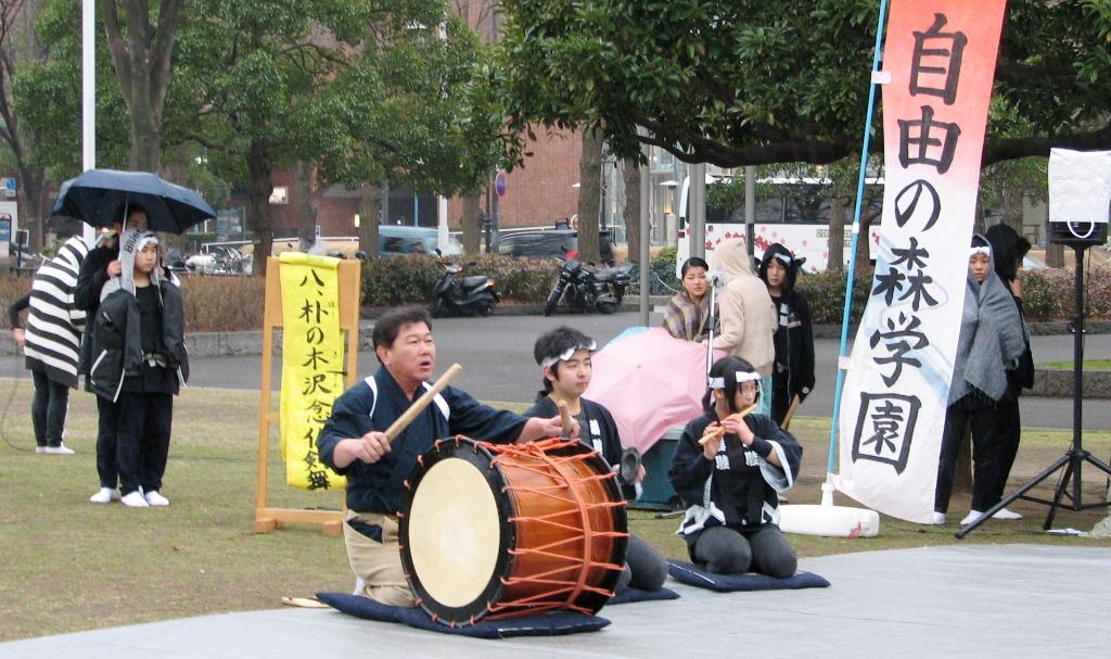 20100201yokohama460