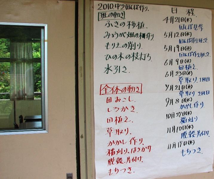 20100710jimori046