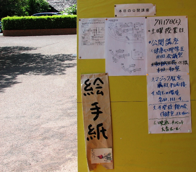 20100717kurasu092