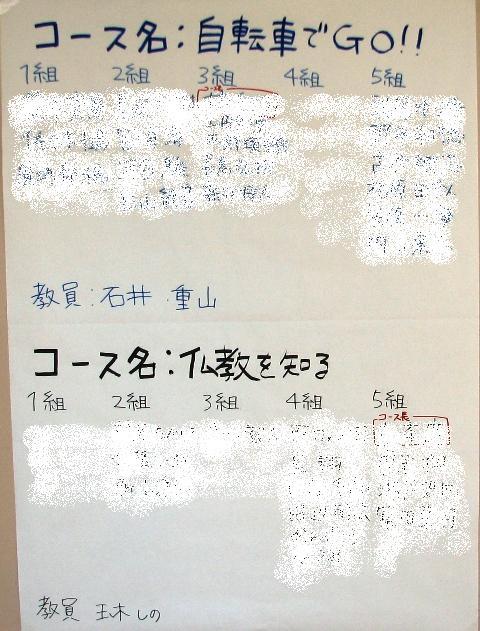20100710jimori058