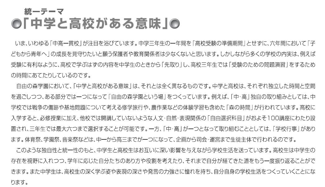 20101120koukaiken0004