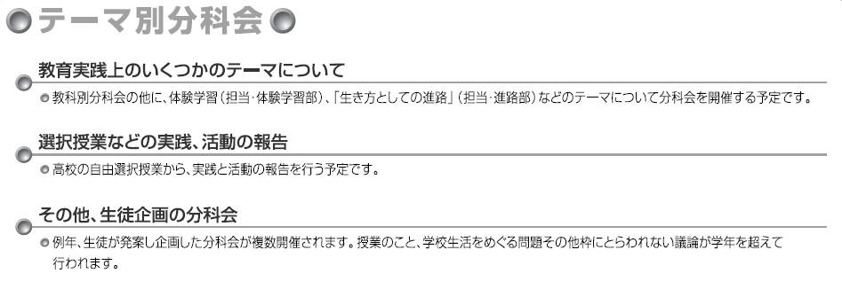 20101120koukaiken0007