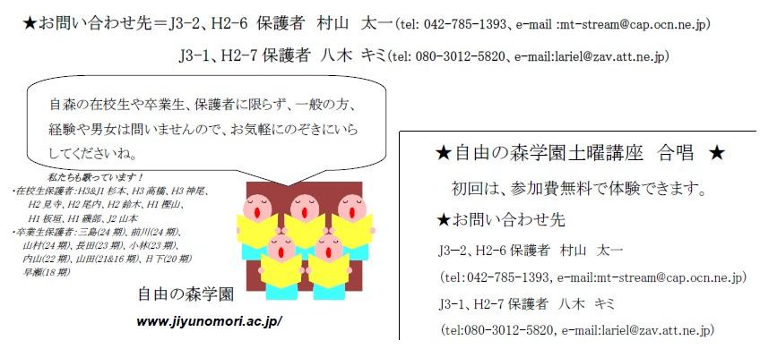 20110514gassyo0001