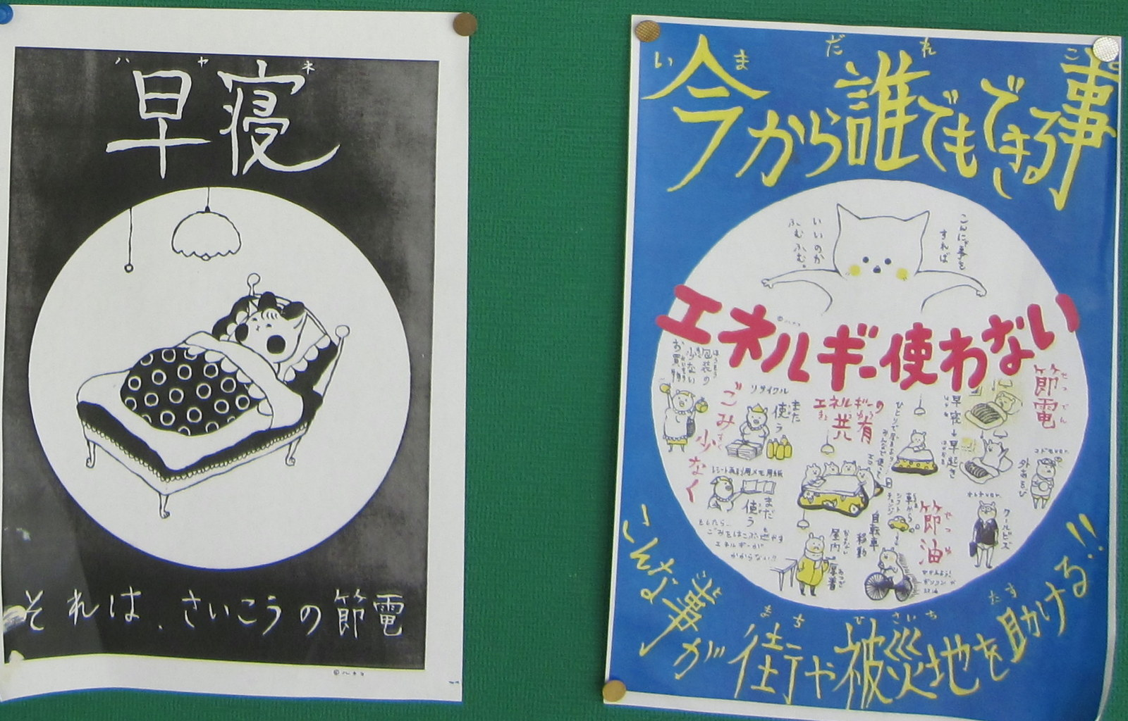 20110611jimoiri01_2
