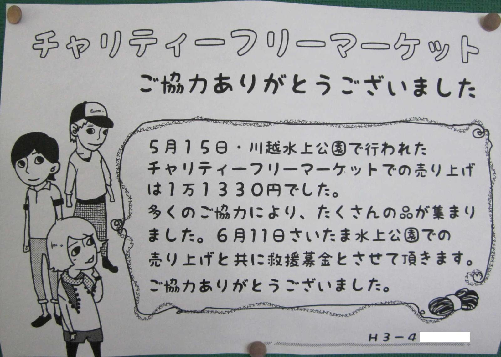 20110611jimoiri05