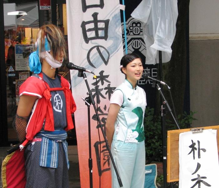 20110731kawagoe041