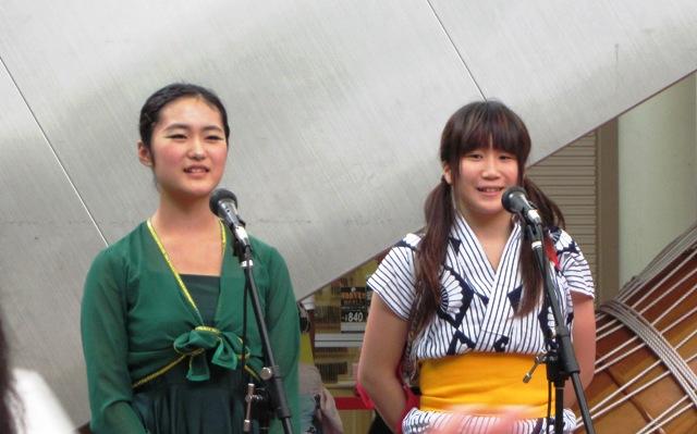 20110803turugashima2325