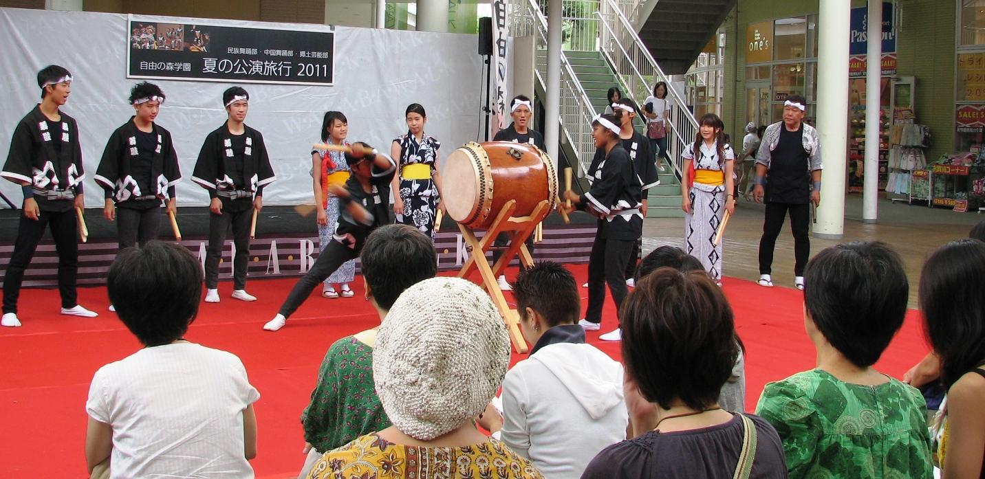 20110803turugashima257
