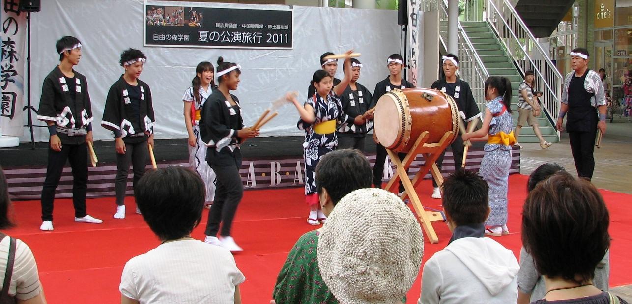 20110803turugashima258