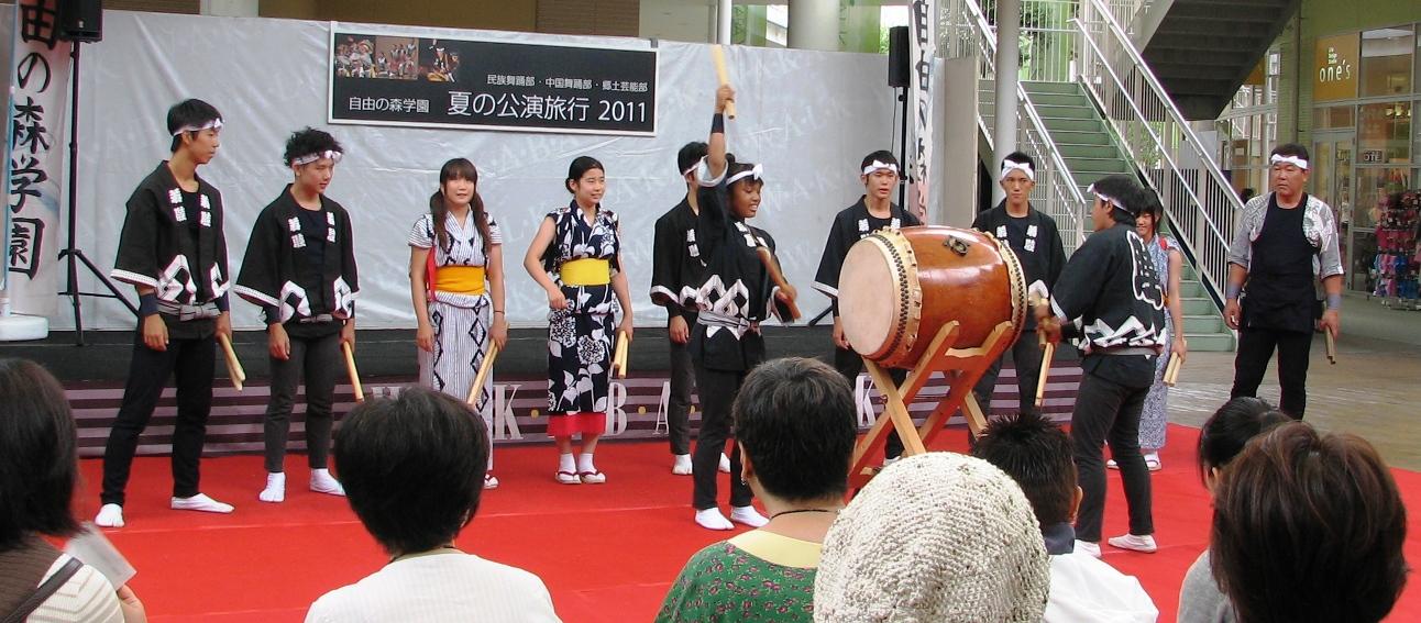 20110803turugashima260