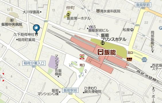 2011ittyoumekurabu