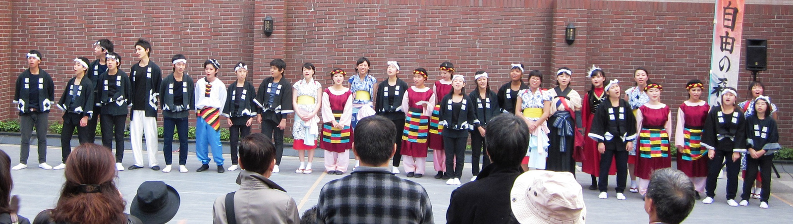 20111103kawagoekouen3010