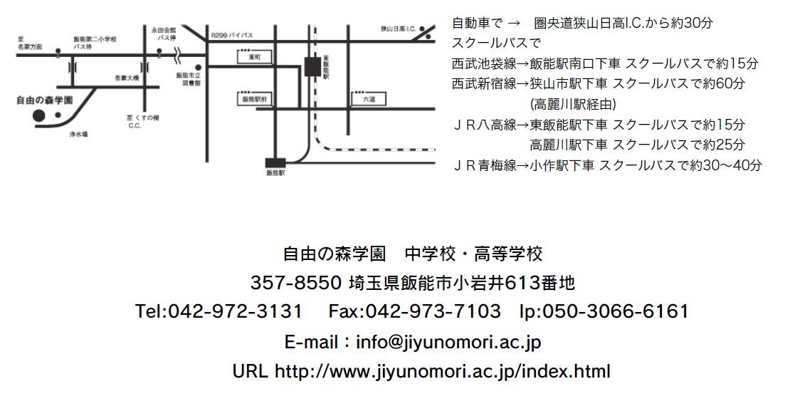 201209gyouji0002