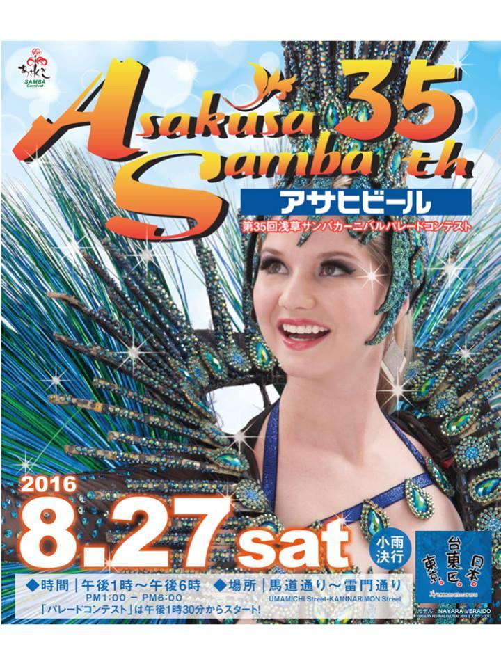 20160827asakusasamba_2