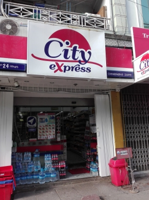Cityex01