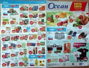 Ocean202008062601