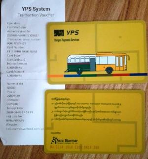 Yps20200807